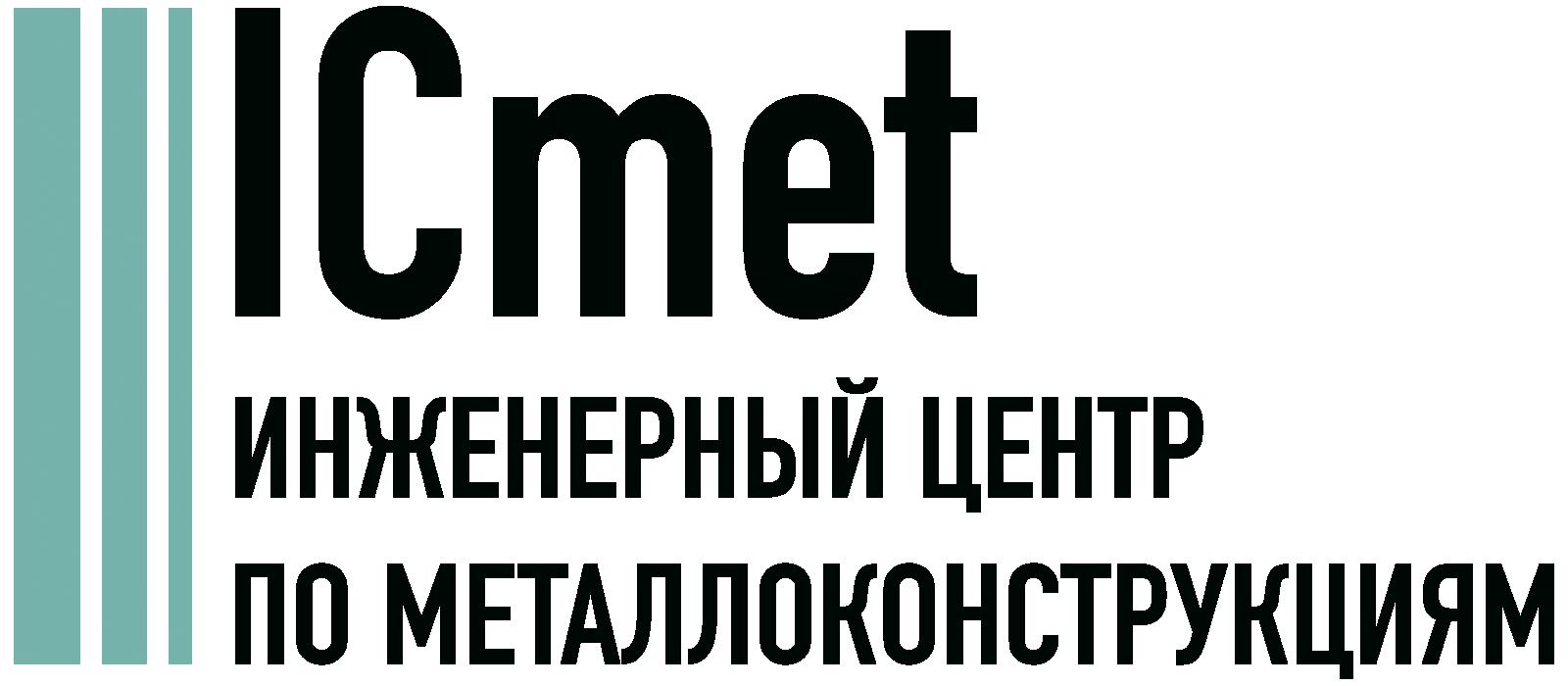 Проектирование металлоконструкций в Великом Новгороде